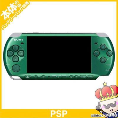 PSP PSP-3000SG (スピリティッド・グリーン)の商品画像
