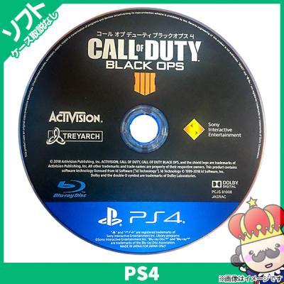 【PS4】 コール オブ デューティ ブラックオプス 4の商品画像