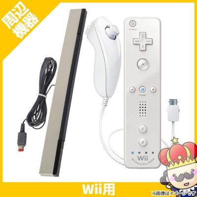 Wii U Wiiリモコンプラス追加パック シロ(shiro)の商品画像