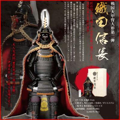 大将飾り、武者人形(五月人形)
