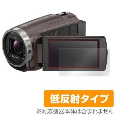 ビデオカメラ用液晶保護フィルム