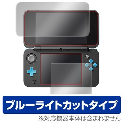 OverLay Eye Protector for Newニンテンドー2DS LL 上・下セット OENEWN2DSLL/S/12の商品画像