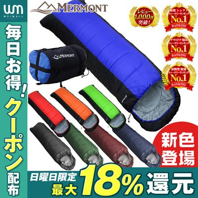 アウトドア 封筒型寝袋