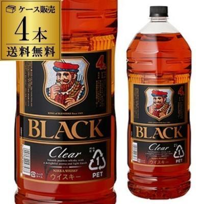 ウィスキー 国産ウイスキー
