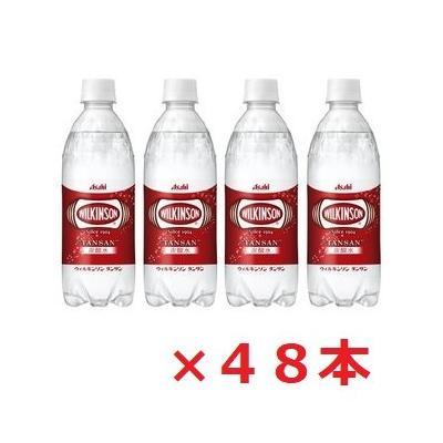 発泡水、炭酸水