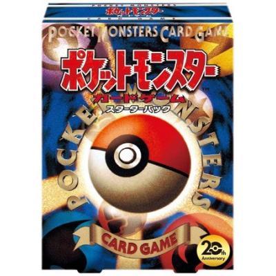 ポケモンカードゲームXY BREAK ポケットモンスターカードゲーム スターターパック BOXの商品画像