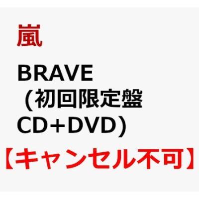 邦楽アイドルの音楽ソフト