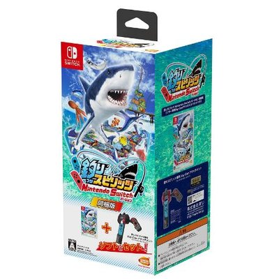 【Switch】 釣りスピリッツ NintendoSwitchバージョン 同梱版の商品画像