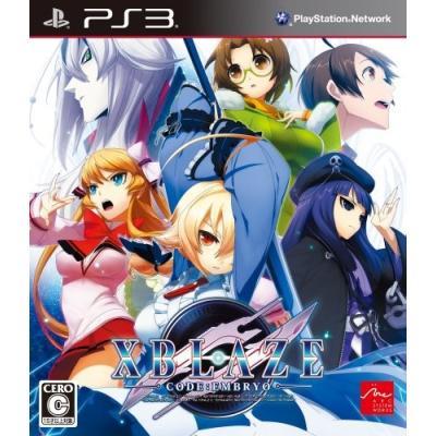 【PS3】 XBLAZE CODE:EMBRYO (エクスブレイズ コード:エンブリオ)の商品画像