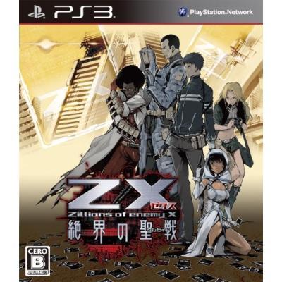 【PS3】 Z/X 絶界の聖戦の商品画像