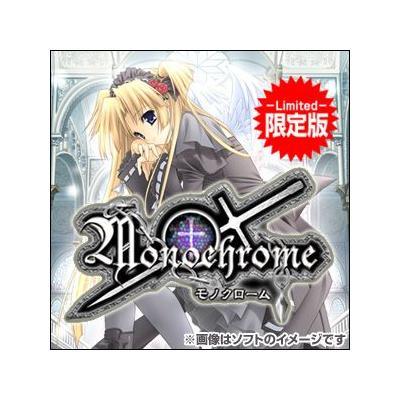 【PSP】 Monochrome (限定版)の商品画像