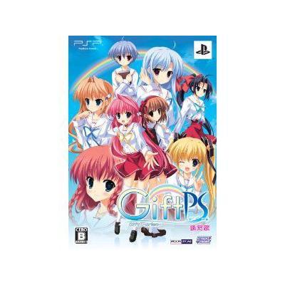 【PSP】 Gift -prism- [限定版]の商品画像