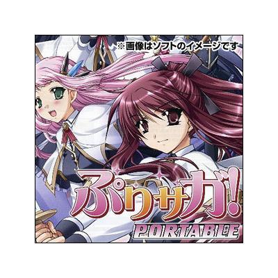 【PSP】 ぷりサガ!PORTABLEの商品画像