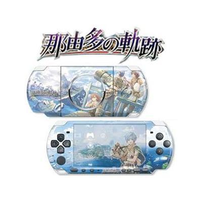 PSP デザスキン 「那由多の軌跡」 for PSP-3000 ver. ナユタ・ハーシェルの商品画像