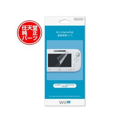 WiiU GamePad画面保護シート WUP-A-SHAAの商品画像