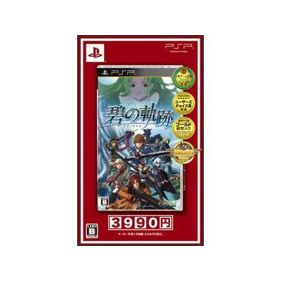【PSP】 英雄伝説 碧の軌跡 [新章記念 特価版]の商品画像