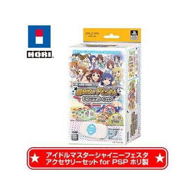 PSP アイドルマスター シャイニーフェスタ アクセサリーセットの商品画像