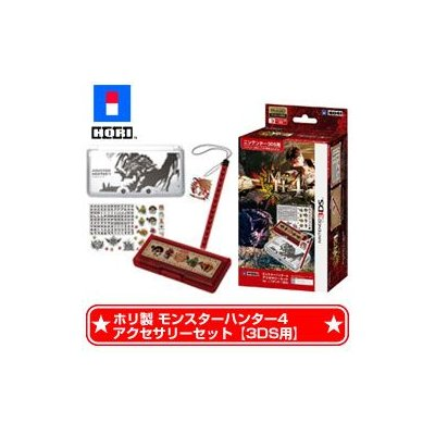 モンスターハンター4 アクセサリーセット for ニンテンドー3DSの商品画像