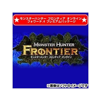【Xbox360】 モンスターハンター フロンティア オンライン フォワード.4 プレミアムパッケージの商品画像
