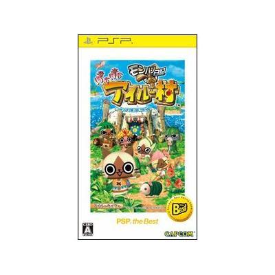 【PSP】 モンハン日記 ぽかぽかアイルー村 [再廉価版]の商品画像