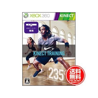 【Xbox360】 Nike+ Kinect Trainingの商品画像