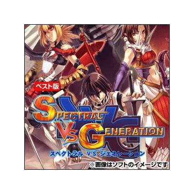 【PSP】 スペクトラル VS ジェネレーション [IFコレクション]の商品画像