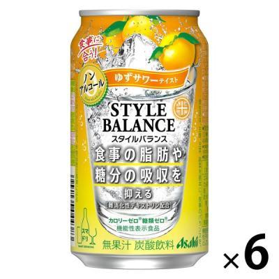 アサヒ スタイルバランス ゆずサワーテイスト 350ml缶 6本の商品画像