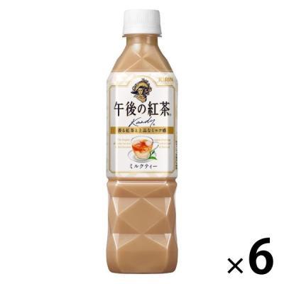 キリン 午後の紅茶 ミルクティー 500ml × 6本 ペットボトルの商品画像