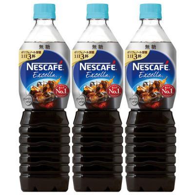 ネスカフェ エクセラ ボトルコーヒー 無糖 900ml × 3本 ペットボトルの商品画像