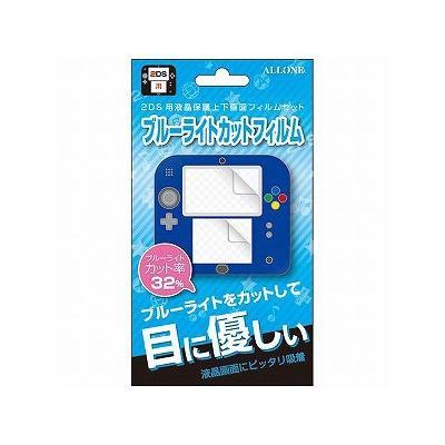 2DS用 液晶保護フィルム ブルーライトカットタイプの商品画像
