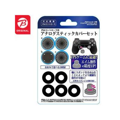 PS4用アナログスティックカバーセット(ビックカメラグループオリジナル)BKS-ANSPF003の商品画像