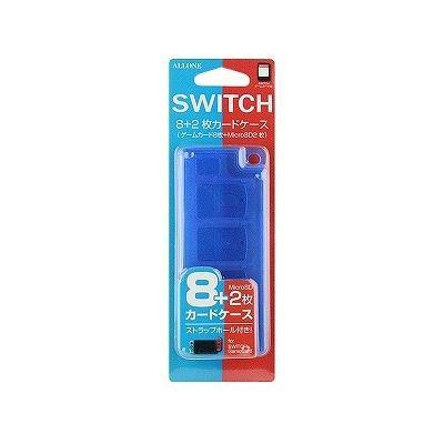 SWITCH用 カードケース8+2枚 ブルー ALG-NSC8Bの商品画像