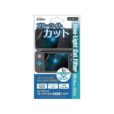 New2DSLL用ブルーライトカット液晶画面フィルター SASP-0432の商品画像