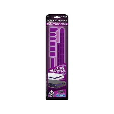 PS4(CUH-2000)用 ホコリキャッチャー 紫Ver. ANS-PF034PLの商品画像
