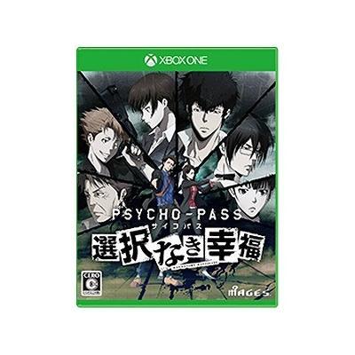【XboxOne】 PSYCHO-PASS サイコパス 選択なき幸福 [通常版]の商品画像