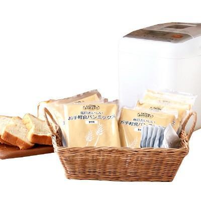 製菓材料、パン材料セット