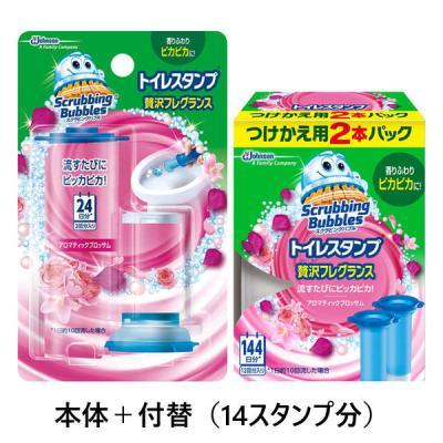 トイレ洗剤