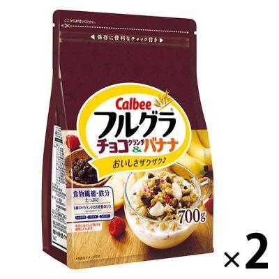 フルグラ チョコクランチ&バナナ 700g×2個の商品画像