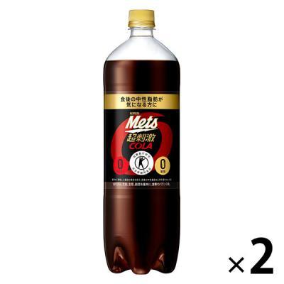 キリン メッツ コーラ 1.5L × 2本 ペットボトルの商品画像