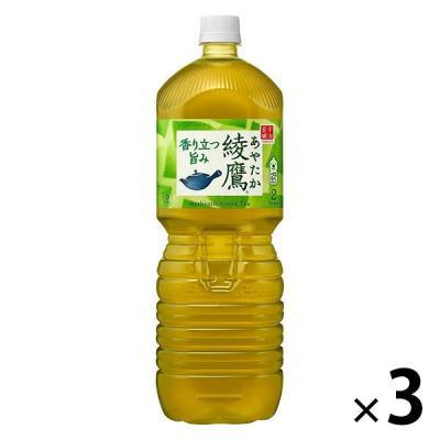 お茶(ソフトドリンク)