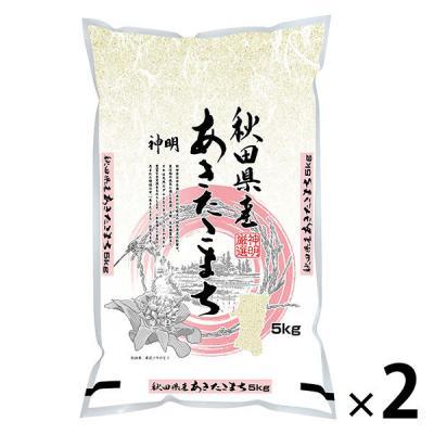 うるち米(精白米)