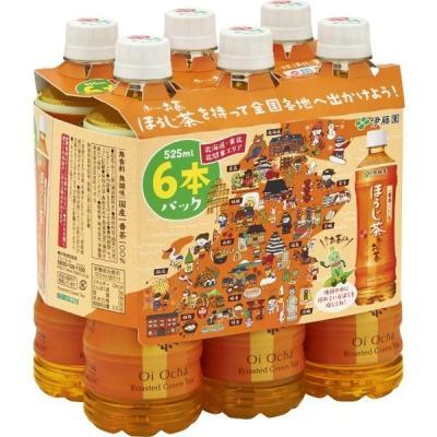 緑茶、日本茶 ほうじ茶