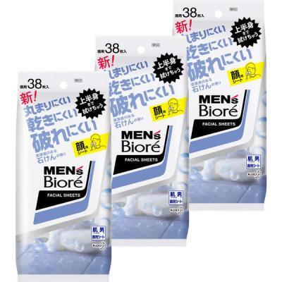 男性用油とり紙