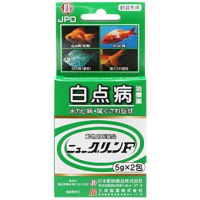 魚用医薬品(アクアリウム用品)