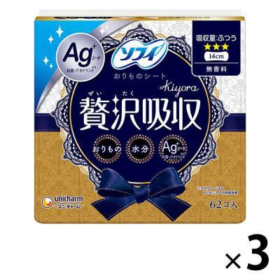 ソフィ Kiyora 贅沢吸収 無香料 62コ×3の商品画像