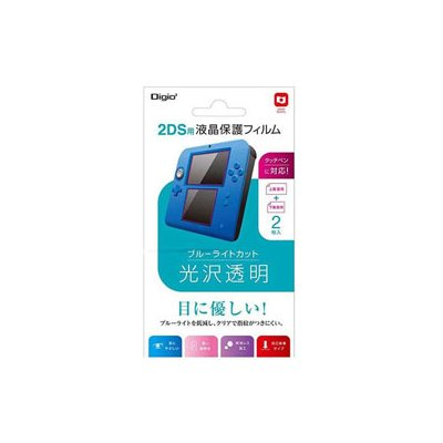 2DS用液晶保護フィルム 光沢透明ブルーライトカット GAF-2DSFLKBCの商品画像
