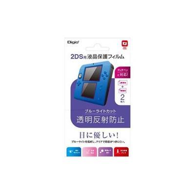 2DS用液晶保護フィルム 透明反射防止ブルーライトカット GAF-2DSFLGCBCの商品画像