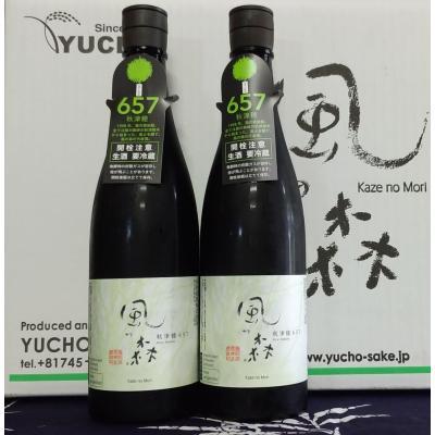 日本酒 純米酒