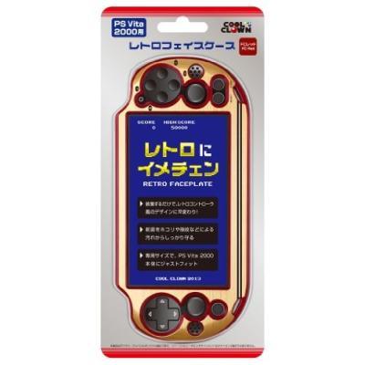 レトロフェイスケース(PS Vita2000用) CC-V2RF-FRの商品画像