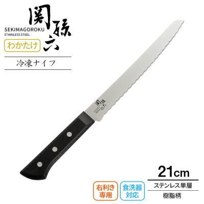 その他包丁、ナイフ